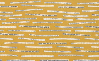 Telegram Dijon wallpaper, £69 per roll, MissPrint