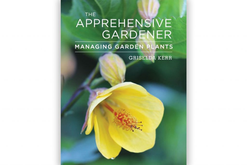 The-Apprehensive-Gardener-book-cover