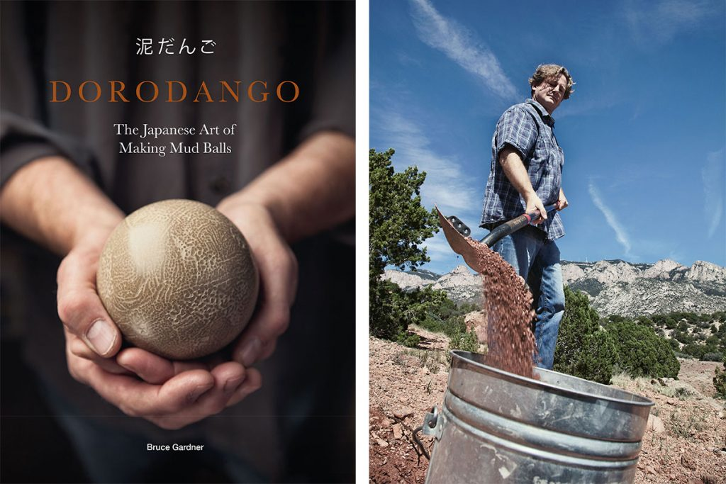 dorodango-book-cover