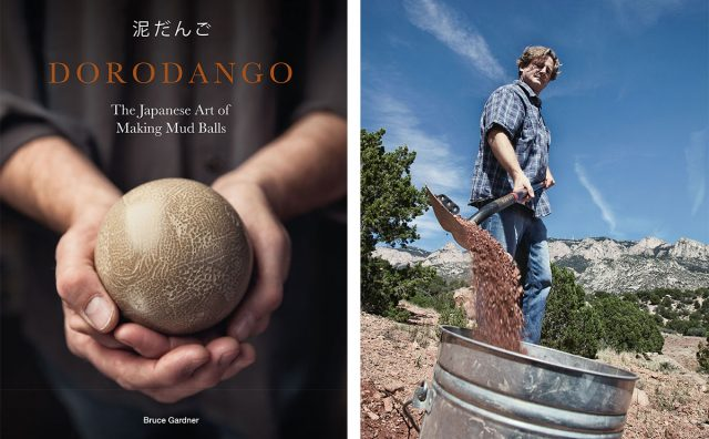 dorodango-book-cover.jpg